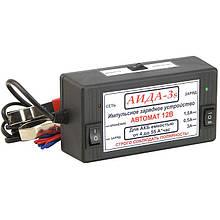 Зарядний пристрій Аїда 3s гелевий/кислотний АКБ 4-55 Ач для авто акумуляторів