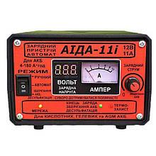 Зарядний пристрій Аїда 11i з плавним регулюванням струму для АКБ 4-180 Ач