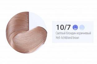 Краска-уход для волос ESTEL professional DE LUXE 10/7 De Luxe світлий блондин коричневий