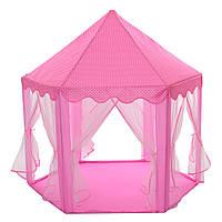 Детская игровая палатка Bambi M 6113 (pink)