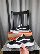 Женские и мужские кеды Vans Old Skool черные. Унисекс кроссовки Ванс Олд Скул черно белые на лето. Обувь Вансы