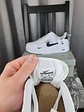 Nike Air Force 1 07 Low LV8 Ultra White белые Найк Эйр Форс 1 07 Лов ЛВ8 кроссовки для мужчин. Обувь весенняя, фото 2