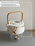 Чайний сервіз Masala white, фото 7