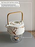 Чайный сервиз Masala white, фото 7