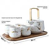 Чайний сервіз Masala white, фото 9