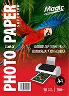 Фотобумага Magic A4 глянцевая 200g (50л) Superior