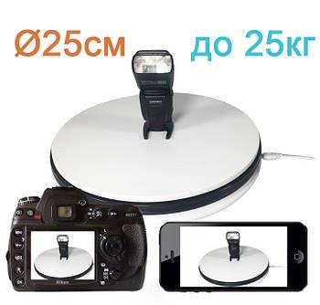Ø 25см/max-25кг Автоматический поворотный стол для предметной съемки 3d фото видеосъемки на 360 FTR-NA250-1124