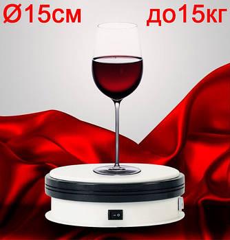 Ø15см/max 15кг Автоматический поворотный стол для предметной съемки 3d фото видеосъемки на 360 FTR-NA150 1188