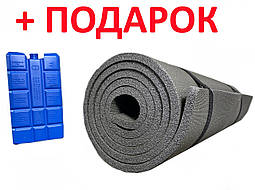 Каремат туристический походный коврик 1800х600х10мм + Подарок!