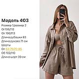 Костюм жіночий лляної річний сорочка і шорти, фото 3