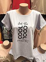"""Женская футболка свободного кроя """"Cool Cool"""" - ОПТОМ!"""