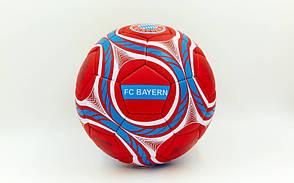 Мяч футбольный BAYERN MUNCHEN №5 PVC FB-0047-158