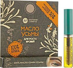 Innovator Cosmetics. Масло усьмы для росту брів, 4мл.