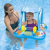 Детский надувной круг с навесом для детей Интекс Качественный Intex 56581 для детского плавания