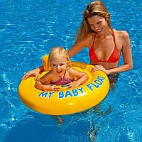 Детский надувной круг-плотик круг плот плотик для плавания со спинкой для детей Интекс Качественный Intex