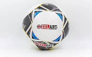 Мяч футбольный №5 PU Клееный FB-14P