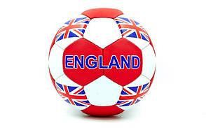 Мяч футбольный ENGLAND №5 PVC FB-0047-138