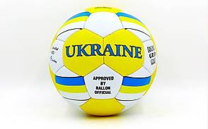 Мяч футбольный UKRAINE №5 PVC FB-0047-136