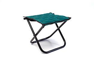 Стул для рыбалки и пикника без спинки складной туристический Kospa бирюзовый