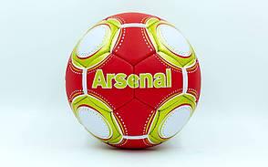 Мяч футбольный ARSENAL   №5 PVC FB-0047-128