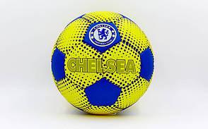 Мяч футбольный CHELSEA №5 PVC FB-0047-169