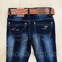 Джинсовые брюки для мальчиков оптом, H.L. Xiang, 134-164 рр., арт.  A-608, фото 3
