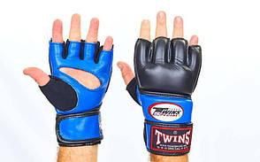 Перчатки для смешанных единоборств MMA кожаные TWINS GGL-4-BU-M