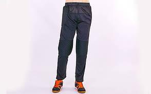 Штаны футбольного вратаря CO-5538 (полиэстер, р-р L-XXL, черный)