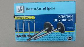 Клапан ВАЗ 21081 впуск ВолгаАвтоПром