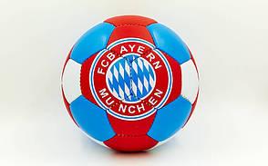 Мяч футбольный BAYERN MUNCHEN №5 PVC FB-0047M-450