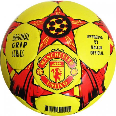 Мяч футбольный MANCHESTER №5 PVC FB-0047-3688, фото 2