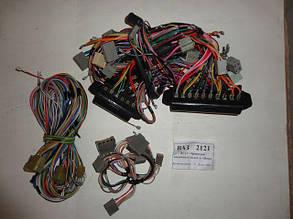 Жгут проводов ВАЗ 2121 (полный комплект) (20021)