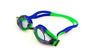 Очки для плавания SEALS 700