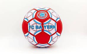 Мяч футбольный BAYERN MUNCHEN №5 PVC FB-0047-153