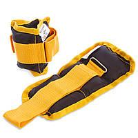 Обтяжувачі-манжети для рук і ніг Zelart UR ZA-2072-0,5 (2 x 0,25 кг)верх-поліестер,наповнювач-пісок