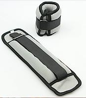 Обважнювачі 1,5 кг (2*0,75 кг), сірий 87196-750