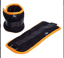 Обтяжувачі-манжети для рук і ніг FI-1303-2 (2 x 1кг) чорно помаранчевий(нейлон,метал.кульки)