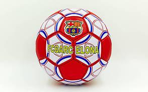 Мяч футбольный BARCELONA №5 PVC FB-0047-171