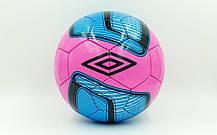 М'яч футбольний Umbro №5 DX FB-5426, фото 2
