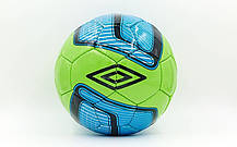 М'яч футбольний Umbro №5 DX FB-5426, фото 3