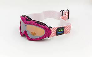 Окуляри лижні дитячі LG7023