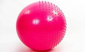 М'яч для фітнесу полумассажный 2 в 1 85см рожевий