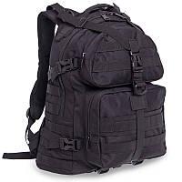 Рюкзак тактический штурмовой SILVER KNIGHT 30 литров TY-046 (нейлон, размер 44х32х21см, цвета в ассортименте)