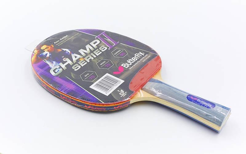 Ракетка для настольного тенниса 1 штука BUTTERFLY 16370 CHAMP II-F3