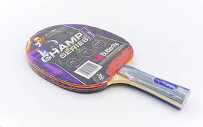Ракетка для настольного тенниса 1 штука BUTTERFLY 16370 CHAMP II-F3, фото 2