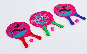 Набір для пляжного тенісу IG-5505
