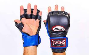 Перчатки гибридные для единоборств ММА кожаные TWINS GGL-2-BU-XL