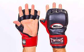 Перчатки гибридные для единоборств ММА кожаные TWINS GGL-2-RD-XL