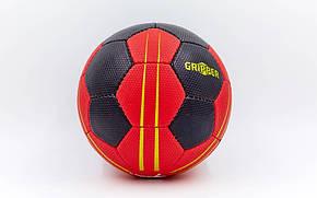 Мяч для гандбола КЕМРА HB-5409-2 (PU, р-р 2, сшит вручную, черный-красный), фото 2