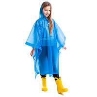 Дождевик пончо детский многоразовый цвет синий рост 120-160см (C-1020 blue)